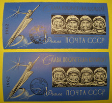 The Soviet union in 1962 to fly to the universe has no tooth pin 2 pieces