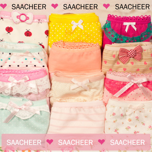 8 Japanese cotton solid color waist panties cotton underwear girls underwear wholesale can Ailei Si