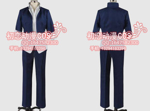 Love anime 198 COS vector magic stone devil Daddy Universities uniforms Oga Tatsumi cosplay costume