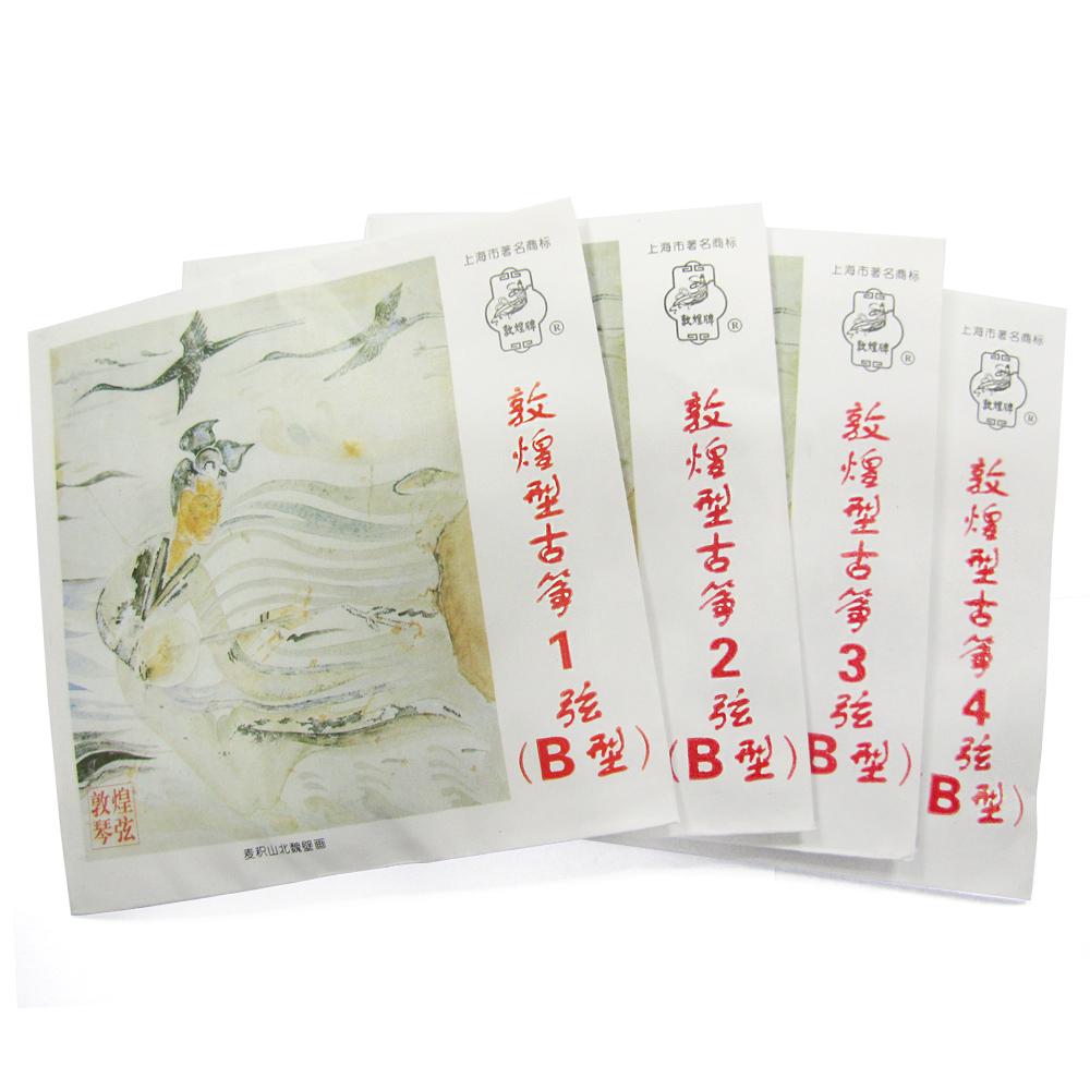 敦煌牌 古筝琴弦 B型弦 1-21单根/1-21套弦【预售商品】
