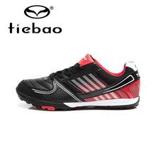 Детская обувь > Спортивная обувь.