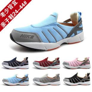 Малыш летние стили обувь детей обувь Детская обувь Холст сетки дышащей мальчиков обувь, обувь для девочек