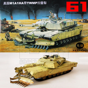 Trumpeter assembled electric model 1 35 US M1A1 HA battle tank with mine clearing plow 00335
