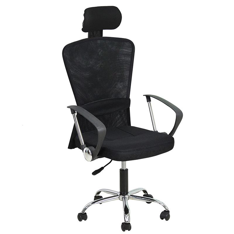 蔓斯菲爾電腦椅 家用辦公椅 人體工學網椅  轉椅固定椅子
