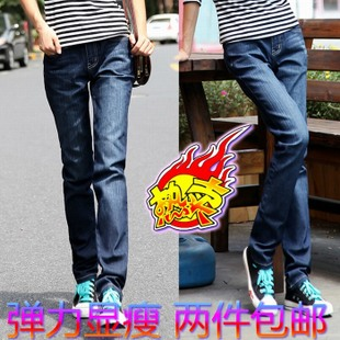 Spring new Korean female jeans female feet pants pencil pants elastic waist 2