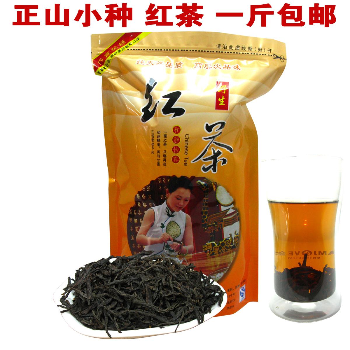 2016 новый чай черный чай чай Wuyi горы гонок Цзинь Jun Mei Super пакеты 500g в объемной почты