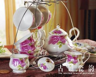Jingdezhen 15 bone china ceramic coffee mugs Continental Disc Set a pot of red Royal Wedding Gifts