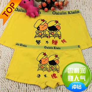 Strive to make money, pursue daughter-in-law couple underwear suit flat angle modal cotton cartoon cute personality men and women a134