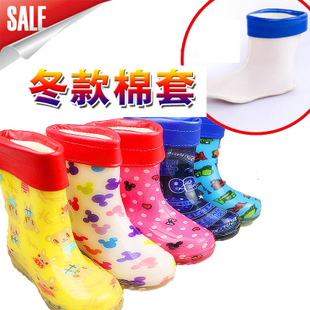 Children favorite children s rain boots warm boots super cute cartoon crystal network lowest