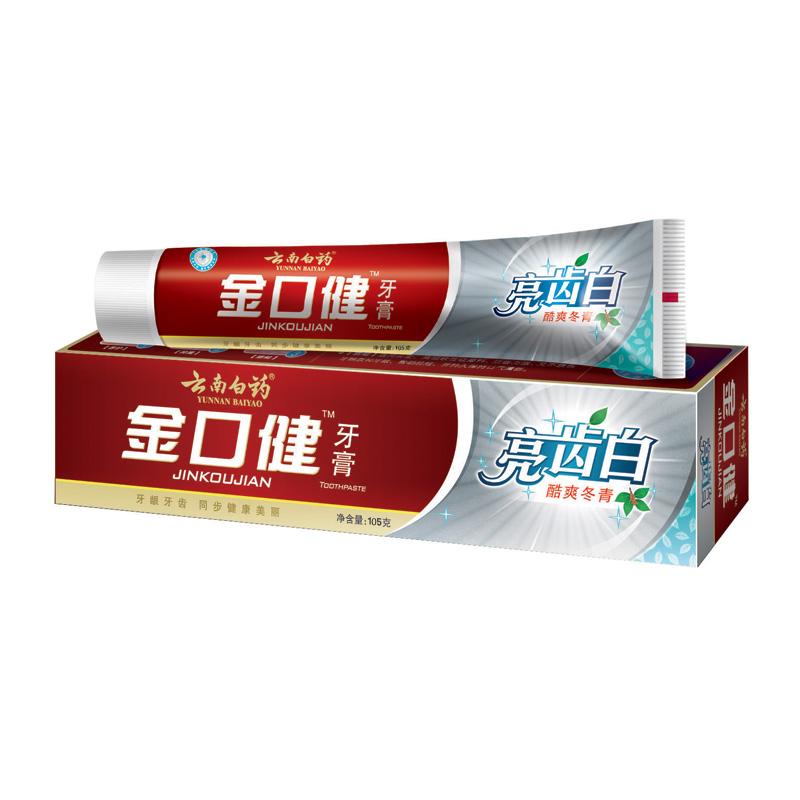 ~天貓超市~雲南白藥牙膏金口健亮齒白^(酷爽冬青^)105g美白清口氣