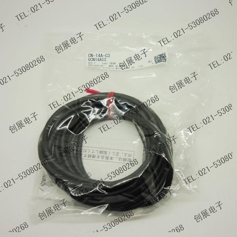 【原装正品】松下电工Panasonic放大器连接线CN-14A-C2