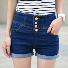 High waist jeans shorts female summer show thin big yards fat mm elastic leisure trousers female hot pants of the cultivate one's morality thin edge