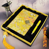 Nanjing Yunjin Notebook Chinese Wind abroad gifts to send foreigners Yunjin folk characteristics handicraft Gifts