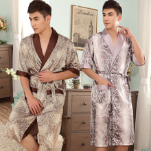 Package by the spring and autumn period and the summer Han edition soft silky men sleeve simulation ice silk bathrobe long sleep in pyjamas