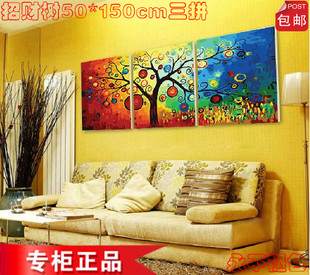 Genuine DIY digital painting the living room entrance floral tree Pachira Lucky 50 5 30 60 60 3cm