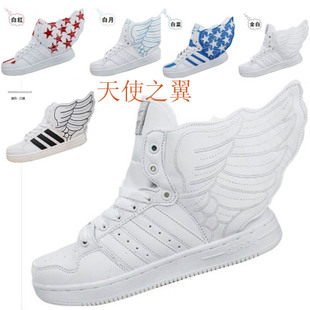 Shoes Angel Wings wings shoes hip hop shoes sports shoes casual shoes high shoes