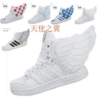 女鞋天使之翼 翅膀鞋 街舞鞋 板鞋运动休闲鞋 高帮鞋