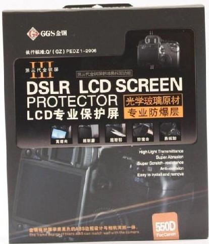 特�r正品 第三代 GGS 金� 金��屏 LCD��I保�o膜 佳能 7D �N膜