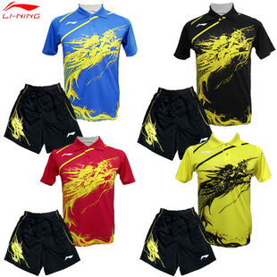 London 2012 Olympic Games the Chinese team table tennis competition clothing clothing Li Ning Olympic Games uniforms