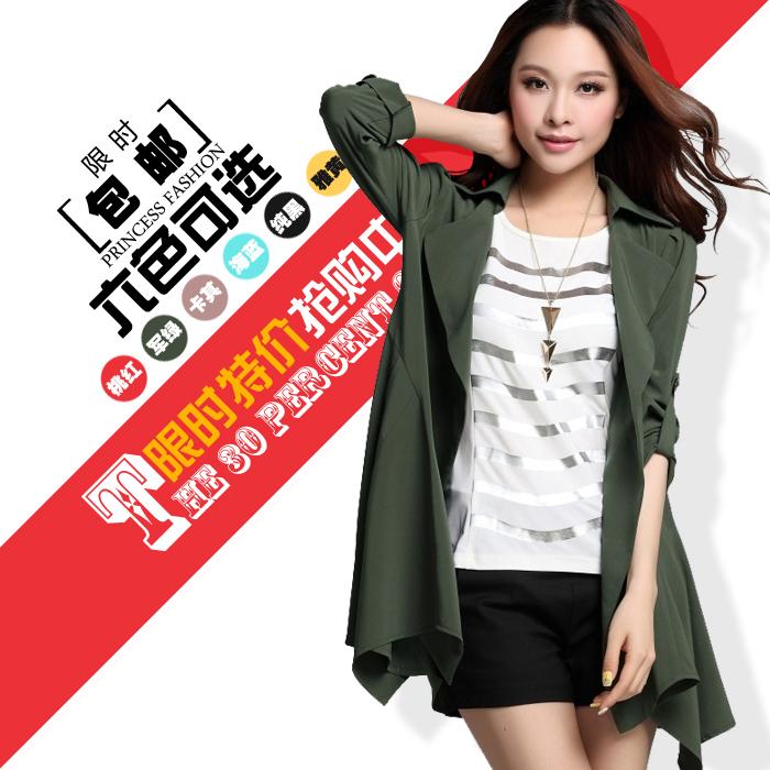 Лето 2014 новый ветровка в корейской версии тонкий девушки кардиган свитер пальто долго чисто для отдыха тонкий Тренч Пальто женщин