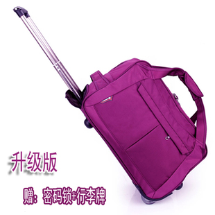 Loss promotion trolley bag large capacity portable travel luggage trolley men and women boarding