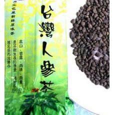 台湾特产兰贵人茶叶 洞顶人参乌龙茶 10克装 仅售1元便可尝鲜