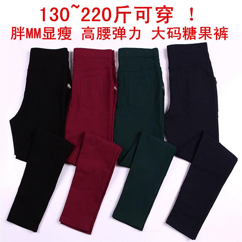 2017春装新款特大码女裤长裤外穿打底裤 胖mm长裤子200斤包邮