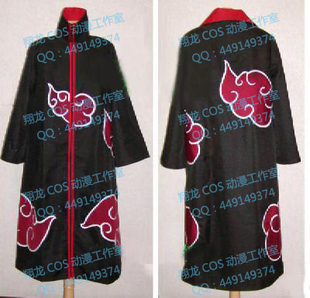 Xianglong professional custom COSPLAY Naruto Uchiha Itachi COS clothes