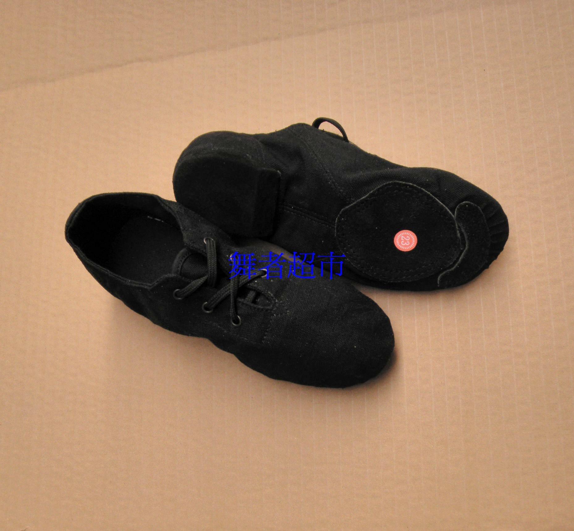 Холст поверхность сэр обувной танец обувной практика гонг обувной кожа сэр обувной качели цена товара