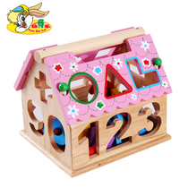 Young Le Childrens geometric shape Box Smart House digital House shape pairing Intelligence box baby Puzzle toys