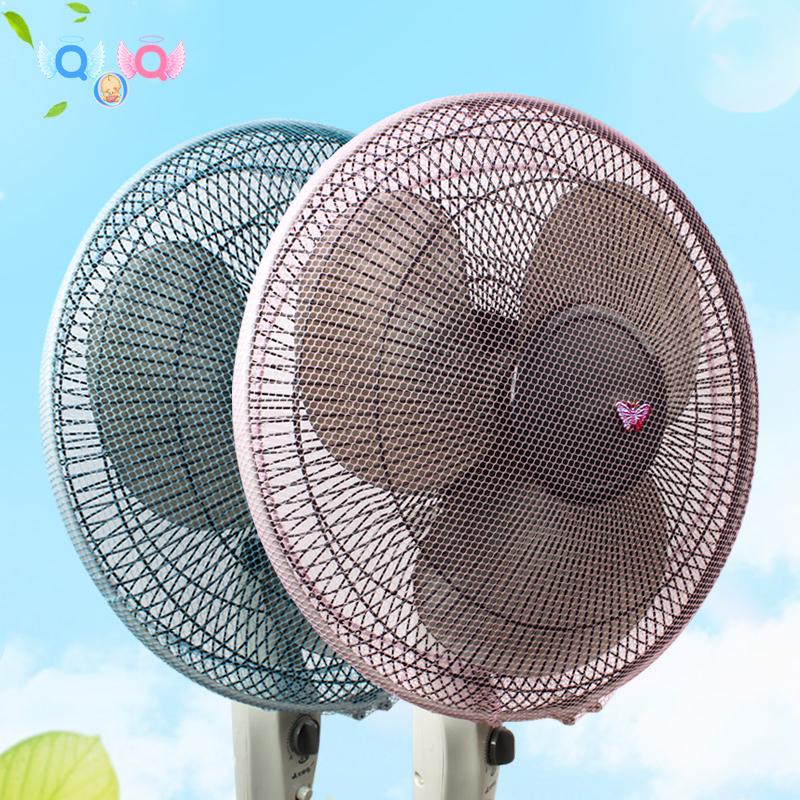 儿童风扇安全罩风扇保护罩风扇罩安全罩电风扇保护罩保护宝宝手指