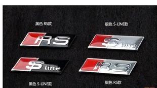 方向盘标 贴标 A1 A4L A5 A6L Q3 Q5 TT改装Sline RS标志装饰