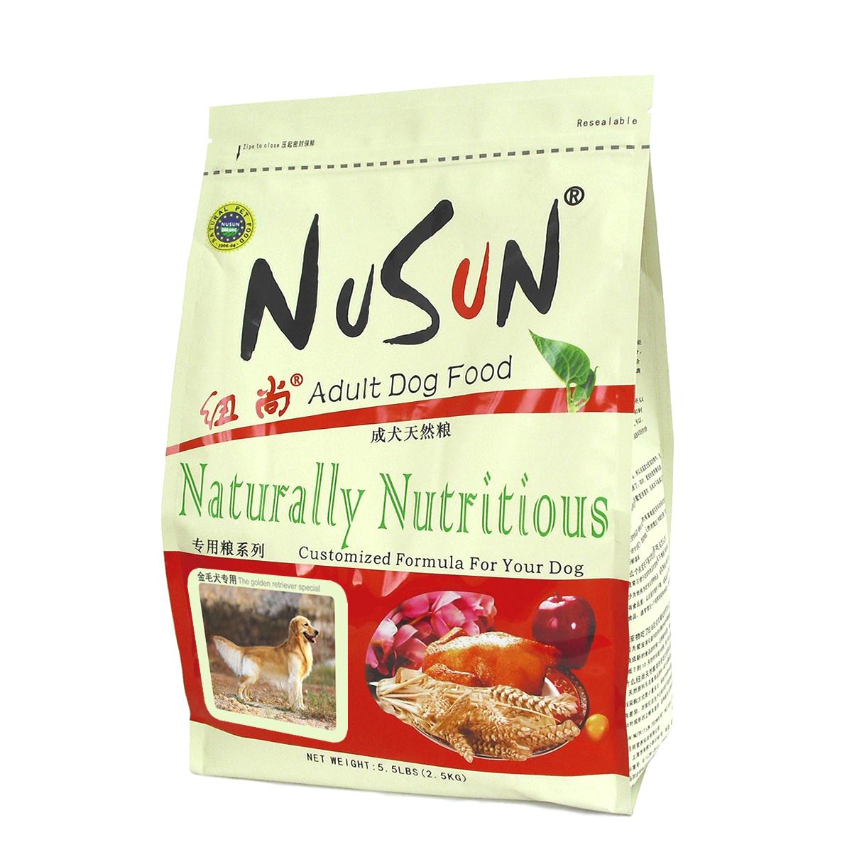 NuSun/纽尚 金毛专用狗粮 成犬天然粮2.5kg优惠券