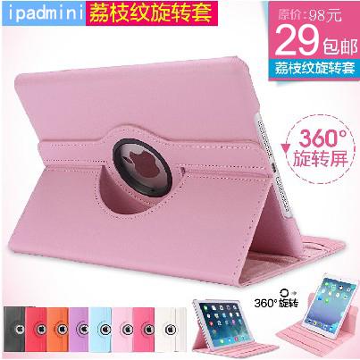 Apple iPad CucuHot ipadmini кожа mini2/3 рукав тонкий спящие оболочки мини-вращения