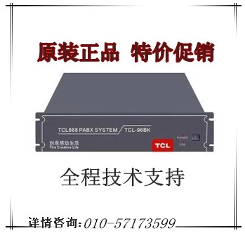 Original tcl-96bk SPC telephone exchange 8 in 48 out 8 drag 64 group telephone 8 external line 64 extension