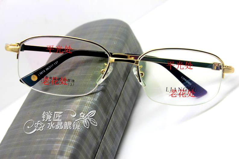 天然水晶眼镜双光老花镜双焦点老花镜开车走路可以戴的老花眼镜