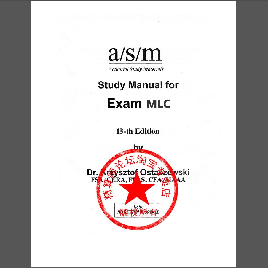 asm exam c manual