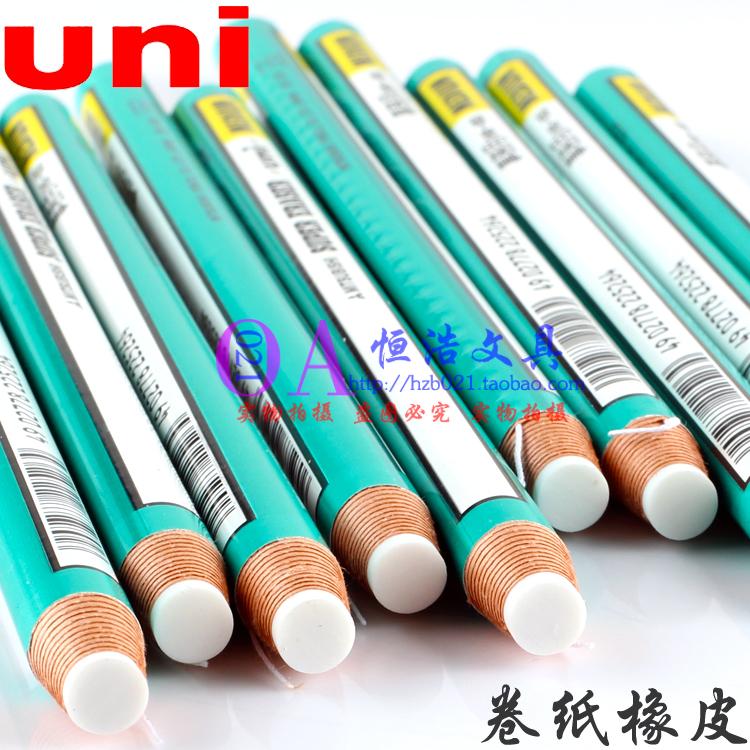 日本uni三菱卷纸橡皮擦EK-100/笔型橡皮 随用随撕不易脏高光橡皮