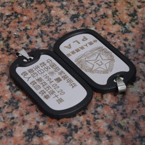 Ожерелье американской военной медали бесплатно выгравировано слово Настроить мужской Титановая стальная подвеска American Soldier Identity Card для влюбленной пары подарок