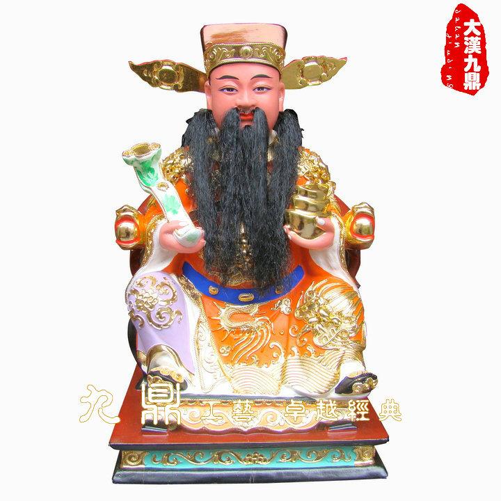 财神爷像高30cm香樟木雕刻根雕工艺品摆件彩绘贴金漆线雕大汉九鼎