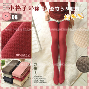 2013 autumn and winter elegant atmosphere Soft cotton wool significantly thin lattice thick tights pantyhose bottoming