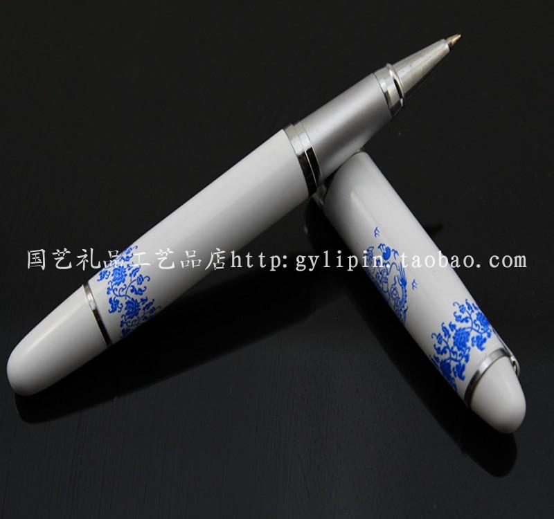 青花瓷签字笔 高档礼品 教师节礼物 龙  带包装送手提袋 送贵人