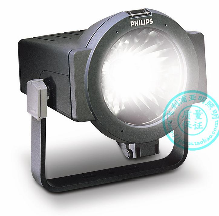 飞利浦MVF606小面积聚光专用投光灯射灯SON-T70W35w150w原装低价