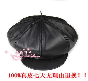 2012 autumn and winter sheep skin leather old favorite hat octagonal cap painter cap watermelon hat