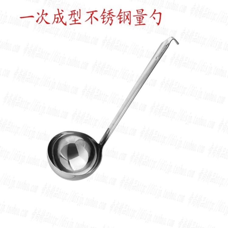 30克不�P�安士勺量勺刻度勺克度勺不�P���勺汁勺容量勺10-500