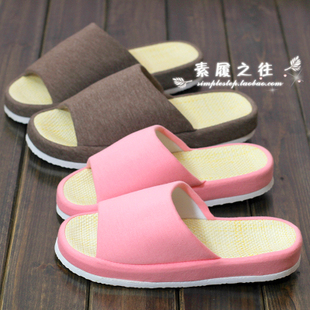 Day One summer papyrus sandals and slippers knitted cotton slippers couple models of men and women home slippers indoor flooring