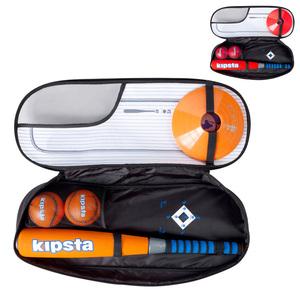 迪卡侬正品 棒球套装/垒球全套配件 儿童少年练习训练器材 KIPSTA
