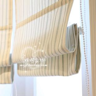 Great Story dark green striped cotton fabric Roman blinds American minimalist Japanese-style tatami den curtain