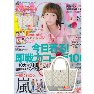 Japanese magazine Appendix paragraph do the old gray beige cute lunch box lunch bags trumpeter mention