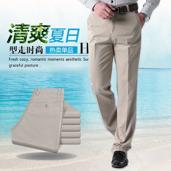 Spring and summer thin mens formal trousers high waist loose cotton mens casual pants straight pants middle aged mens trousers
